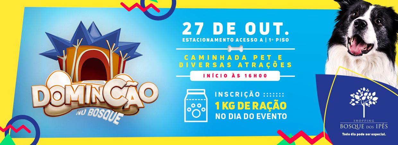 Shopping Bosque dos Ipês realiza 3ª edição do Domincão no dia 27 de outubro